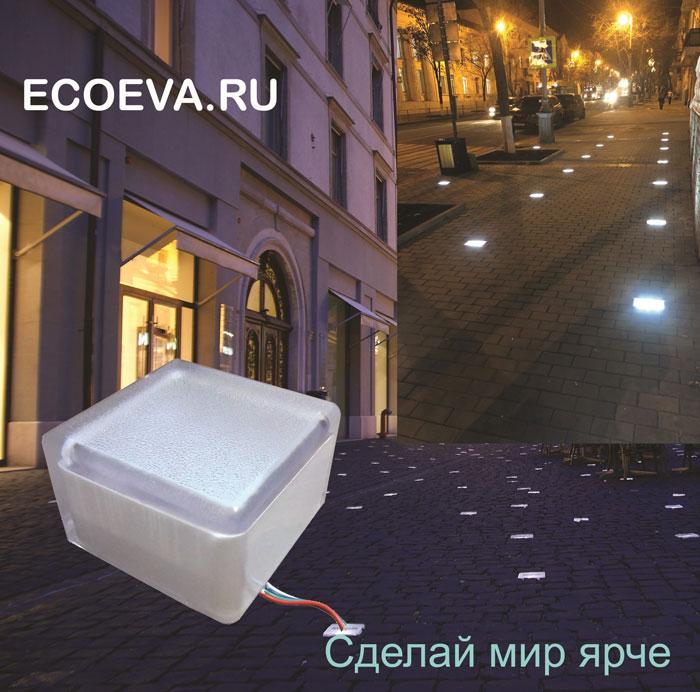 Тротуарные ландшафтные светильники купить в интернет магазине