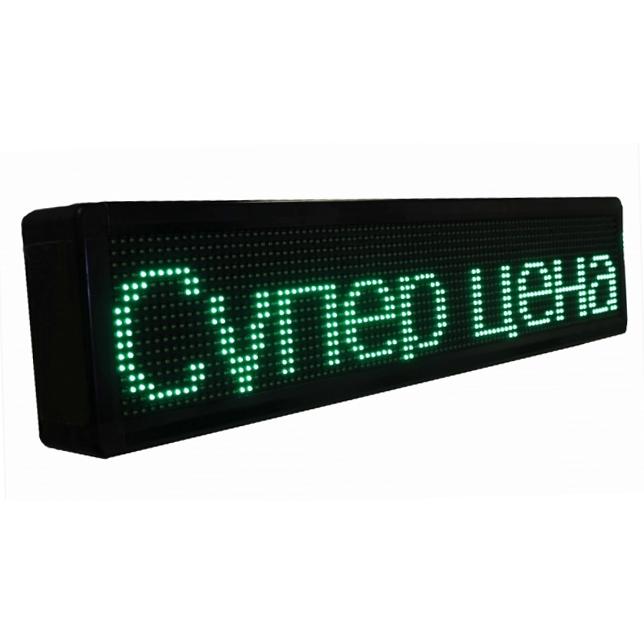 Зеленая светодиодная бегущая строка