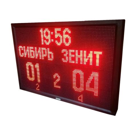 Спортивное табло светодиодное 1.0 Х 0.70