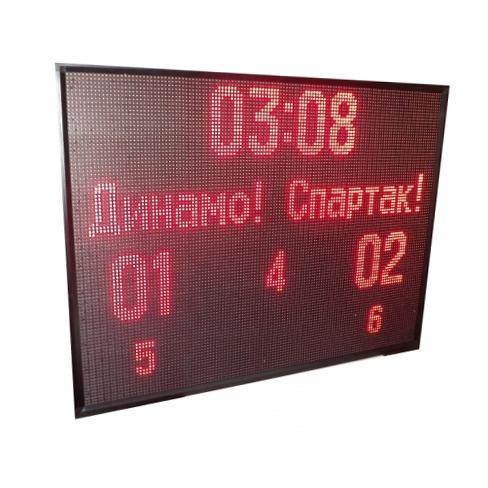 Светодиодное спортивное табло 1.30 х 1.0
