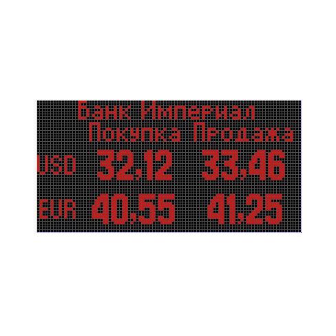 Светодиодное табло для банка
