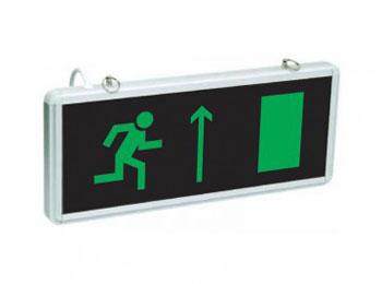 «Направление к выходу прямо направо»