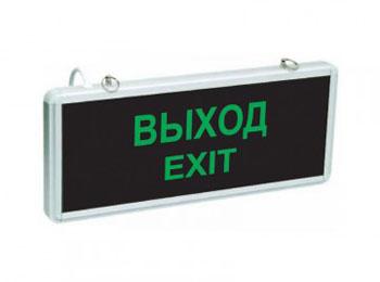 Аварийный светильник «выход»