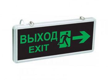 Аварийный светильник «Выход» на право