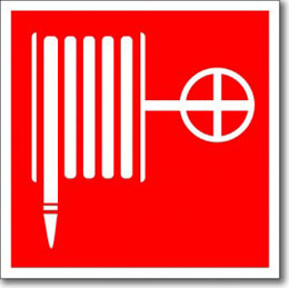 Табличка «Пожарный шланг»