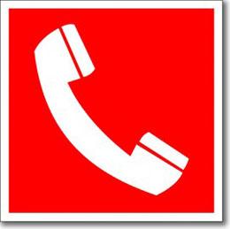 «Телефон для использования при пожаре»