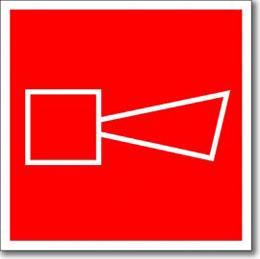 «Звуковой оповещатель пожарной тревоги»