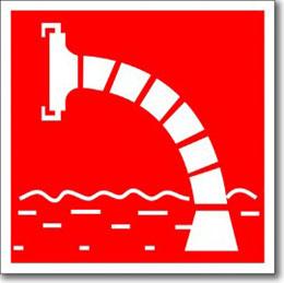«Пожарный водоисточник» Табличка