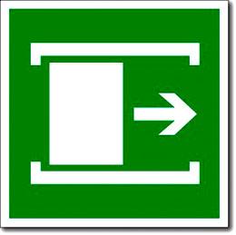 Табличка «Для открывания сдвинуть»