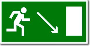 «Направление к эвакуационному выходу направо вниз» табличка