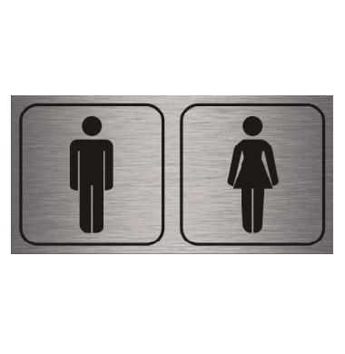 Табличка на дверь в туалет