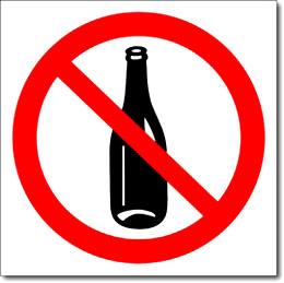 Табличка «Вход со спиртными напитками запрещен»