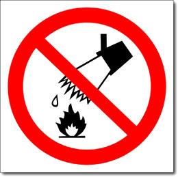 Знак «Запрещается тушить водой»