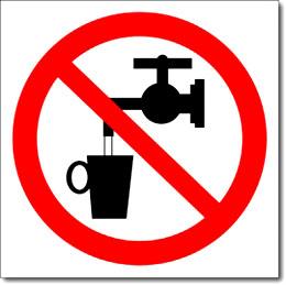 Табличка «Запрещается использовать в качестве питьевой»