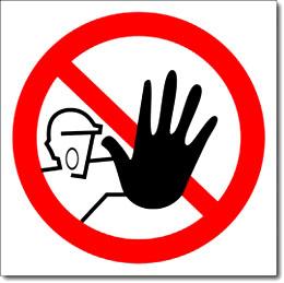 Табличка  «Доступ посторонним запрещен»