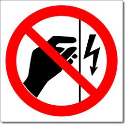 Табличка «Запрещается прикосаться корпус под напряжением»