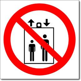 Знак «Запрещается пользоваться лифтом для подъема людей»