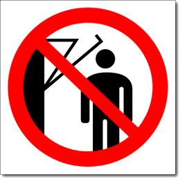 Табличка «Запрещается подходить к элементам оборудования»