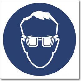 наклейка «Работать в защитных очках»