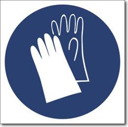 Наклейка «Работать в защитных перчатках»