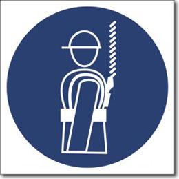 Стикер «Работать в защитном поясе»