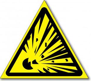 Табличка «Взрывоопасно»