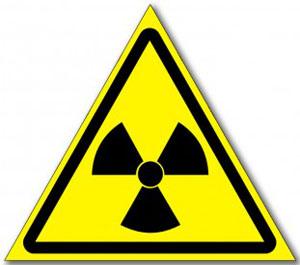 Табличка «Опасно, радиоактивные вещества..»