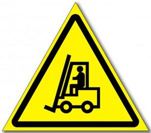 Табличка «Внимание автопогрузчик»