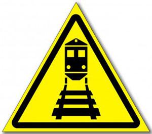 Табличка  «Берегись поезда»