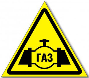 Табличка «осторожно газопровод»