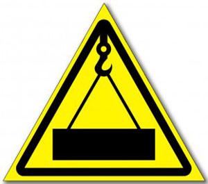 Наклейка «Осторожно работает кран»