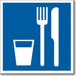 Табличка «Пункт приема пищи»