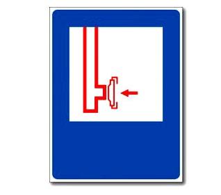 Наклейка «Пожарный сухотрубный стояк»