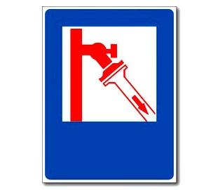 Наклейка «Пожарный кран»