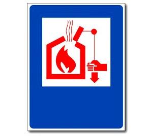 Наклейка «Органы управления систем дымо- и теплоудаления»