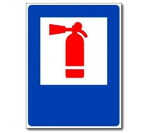 Наклейка «Место размещения огнетушителя»