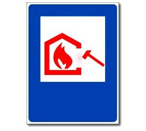 Наклейка «Место вскрытия конструкций»