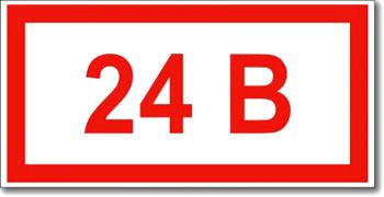 Табличка «24В»