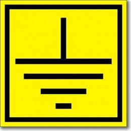 «Заземление»