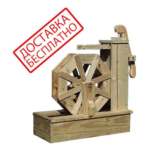 Мельница с колесом
