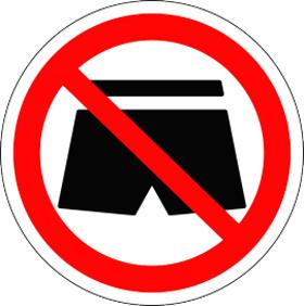 Наклейка «вход в шортах запрещен»