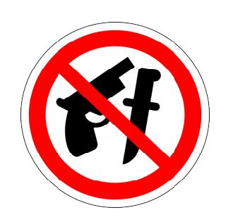 Стикер «Вход с оружием запрещен»