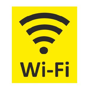 Наклейка  Wi-Fi