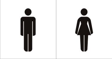 Наклейка на дверь в туалет 1